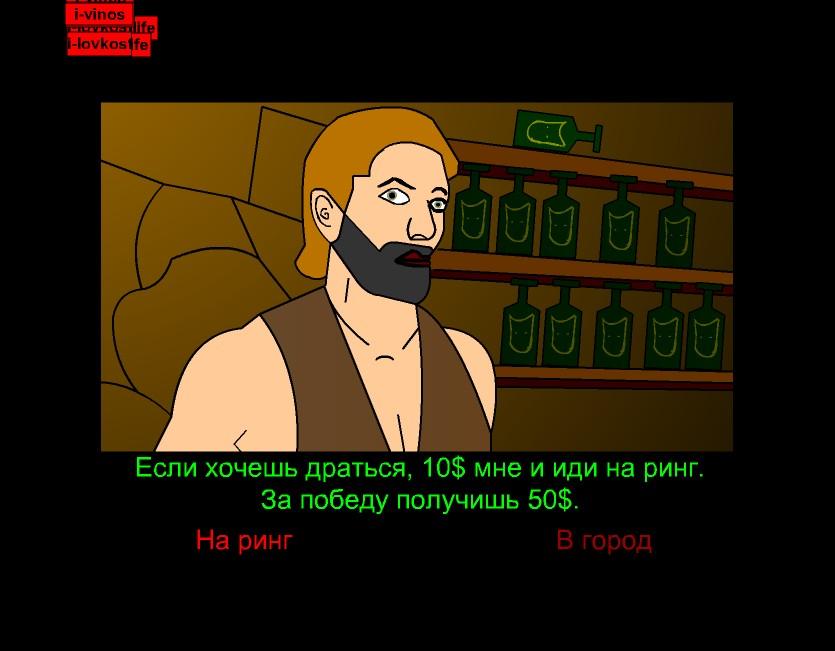 flash-игры-кузя: